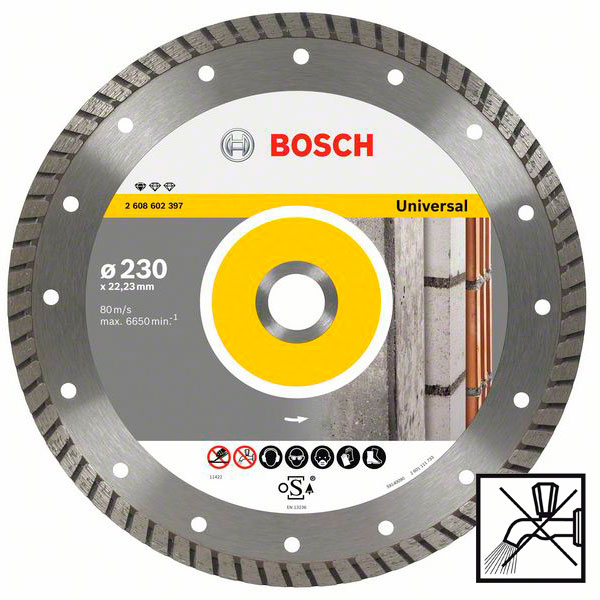 Круг алмазный Bosch, Standard for Universal Turbo, 230 мм