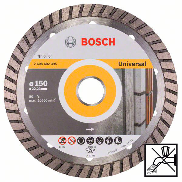 Круг алмазный Bosch, Standard for Universal Turbo, 150 мм