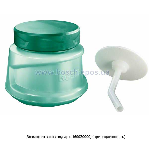 Стакан для краски 600 ml / PFS 65 (1609203W60) - Bosch original
